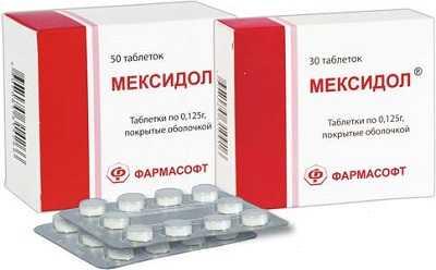 medicamente intramuscular cu osteochondroza