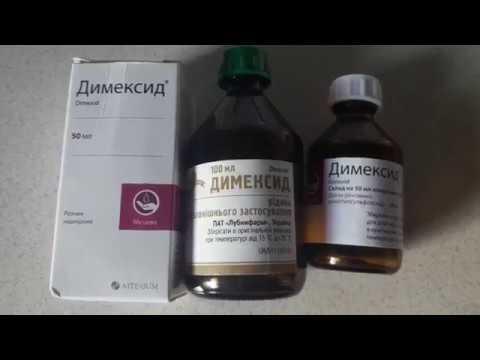 tratament cu dimexid pentru artroza artroza articulației cotului drept 2 grade