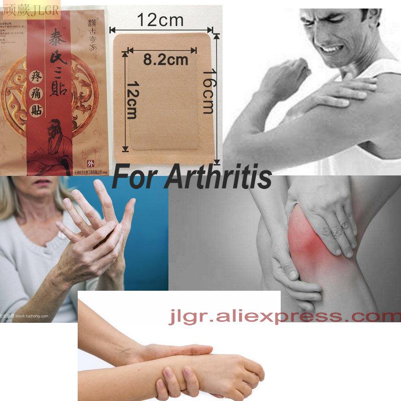 care va ajuta cu durerea în articulația umărului tratamentul bolilor sistemice de țesut conjunctiv