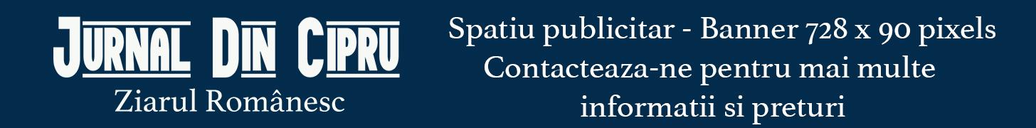 Federatia Asociatiilor de Proprietari din Romania, Pregătire comună Preț