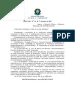 Durerile articulare: cauze, diagnostic, tratament | tranzactiiimobiliareonline.ro, Tratament articular strogino