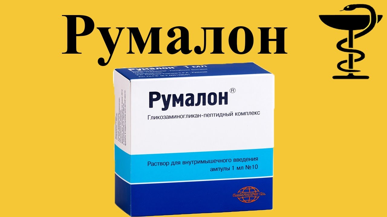 Care a tratat artroza cu rumalon