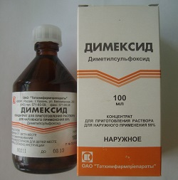 compoziție pentru tratamentul articulațiilor cu dimexid
