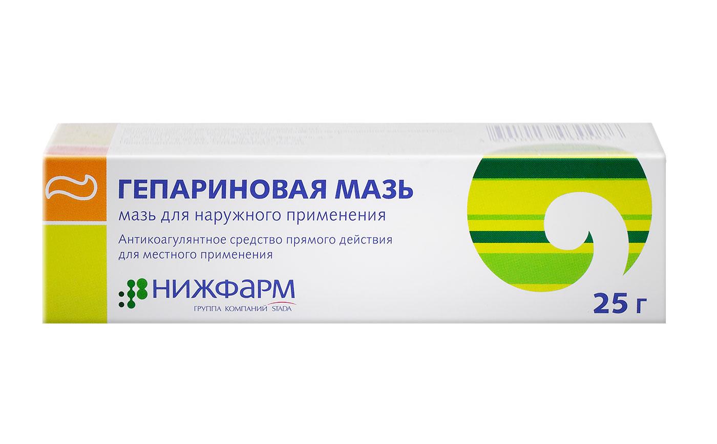 antiinflamatoare pentru articulațiile nimesulide tratamentul artrozei cu magneți