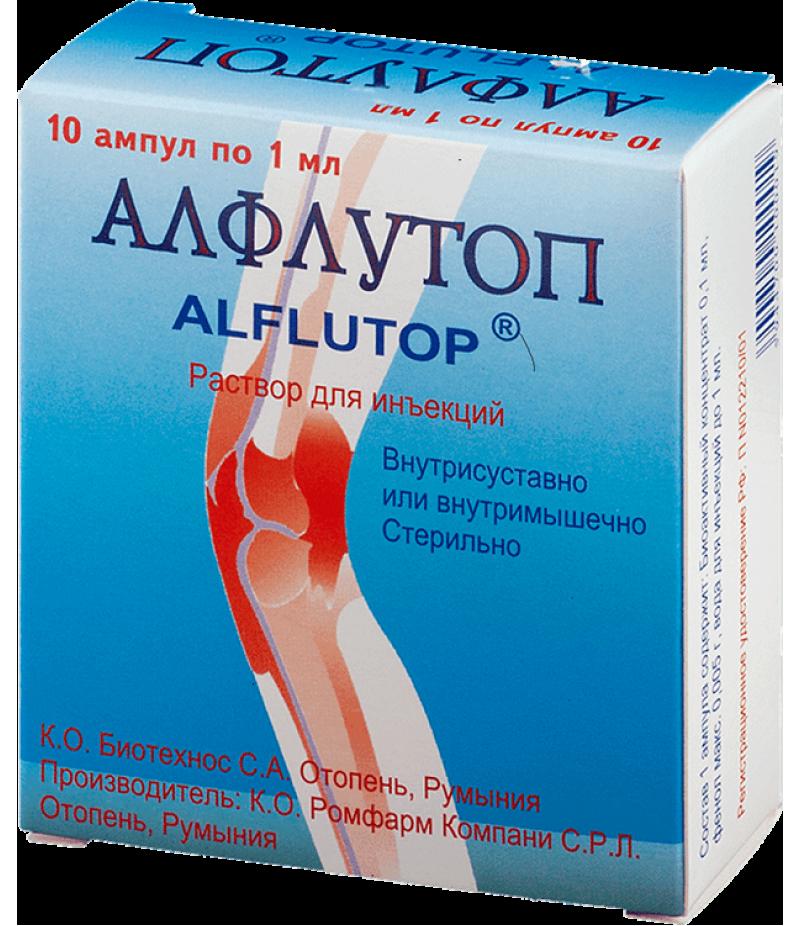 Alflutop 1 ml, 10 fiole, BIOTEHNOS : Farmacia Tei